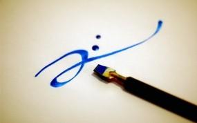 Обои Синяя кисточка: Краска, Каллиграфия, кисточка, Рендеринг
