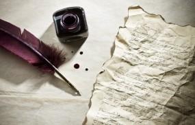 Письмо и перо с чернилами