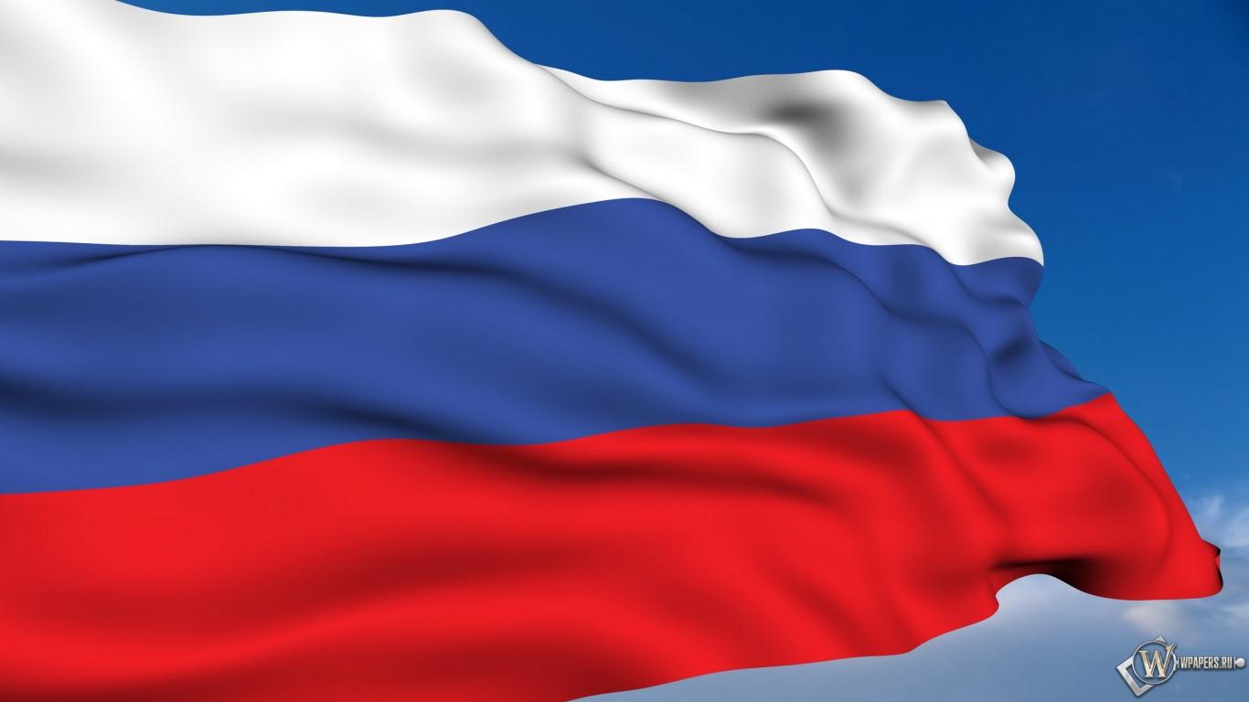 Обои флаг россии россия флаг россии