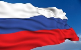 Обои Флаг России: Россия, Флаг России, Разное