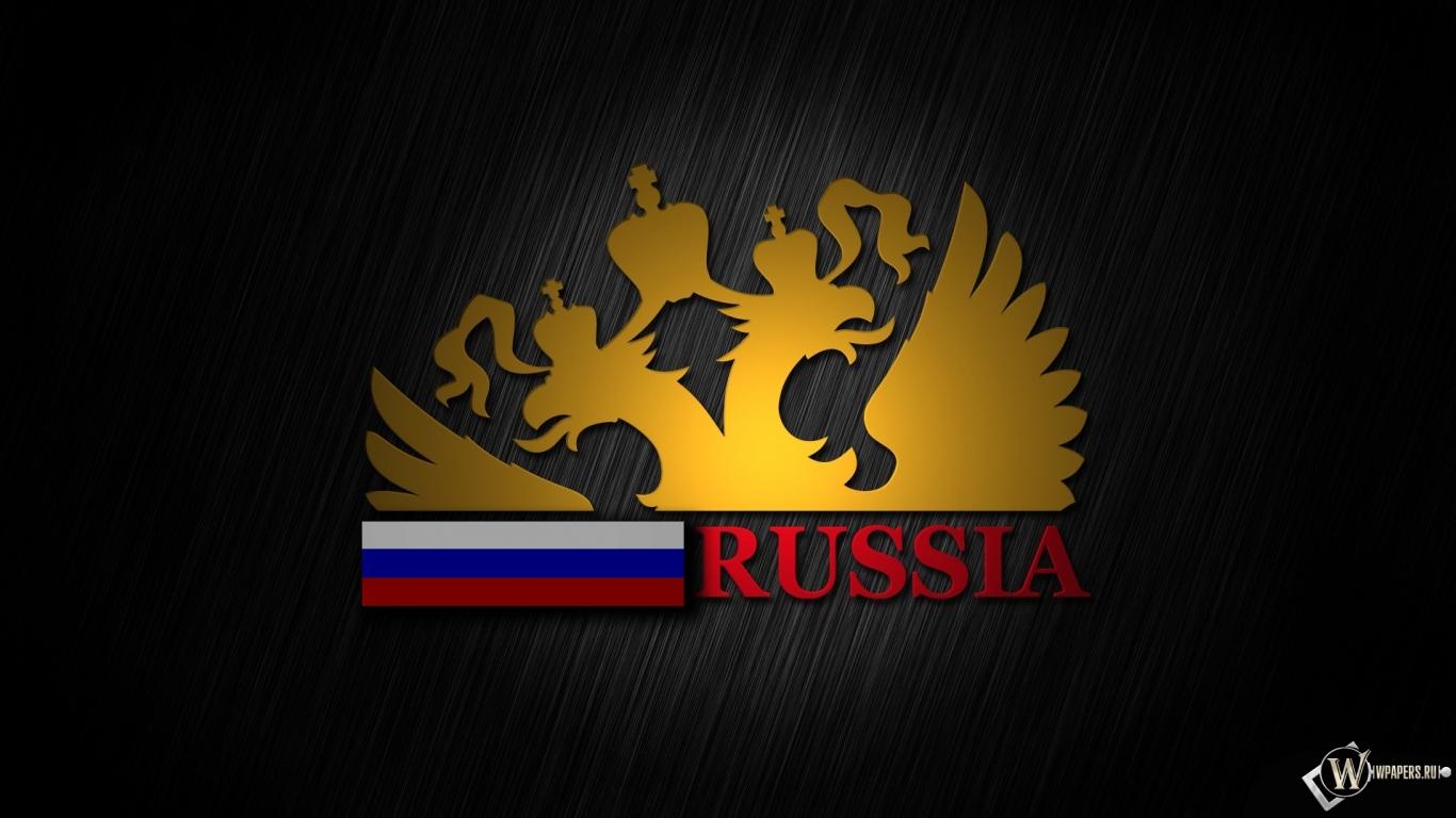 Обои россия