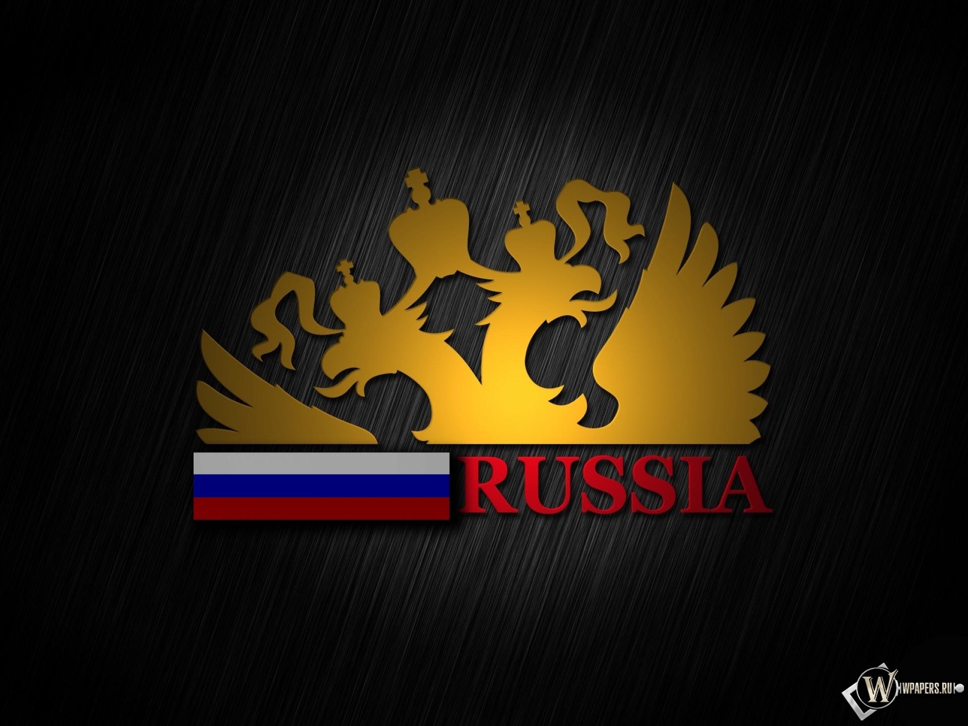 Герб, Флаг) для рабочего стола 1920х1440 (4:3 ...: wpapers.ru/wallpapers/All/10726/1920-1440_Россия.html