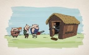 Три свиньи
