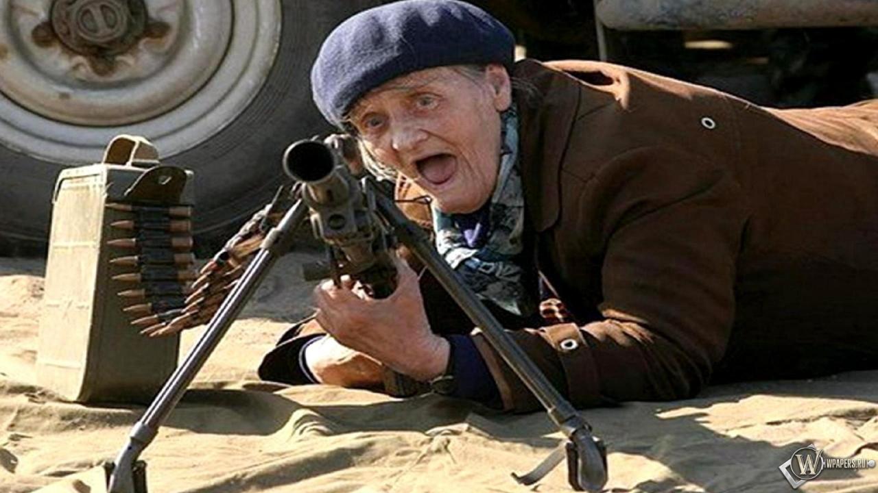 Оружием оружие обоев 161 бабушка обоев