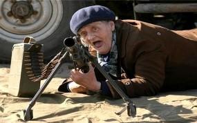 Бабулька с оружием