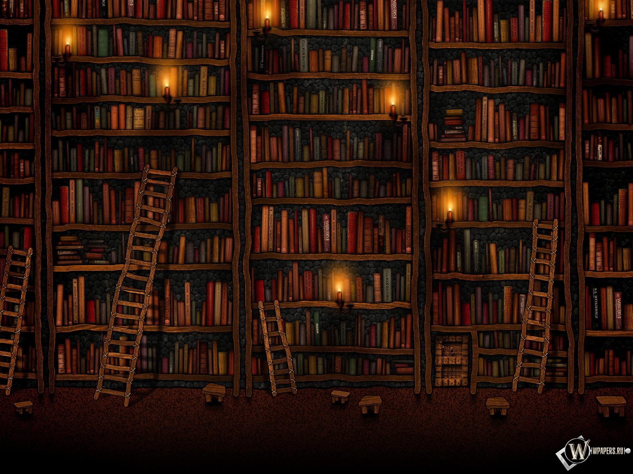Бесплатные Электронные Библиотеки