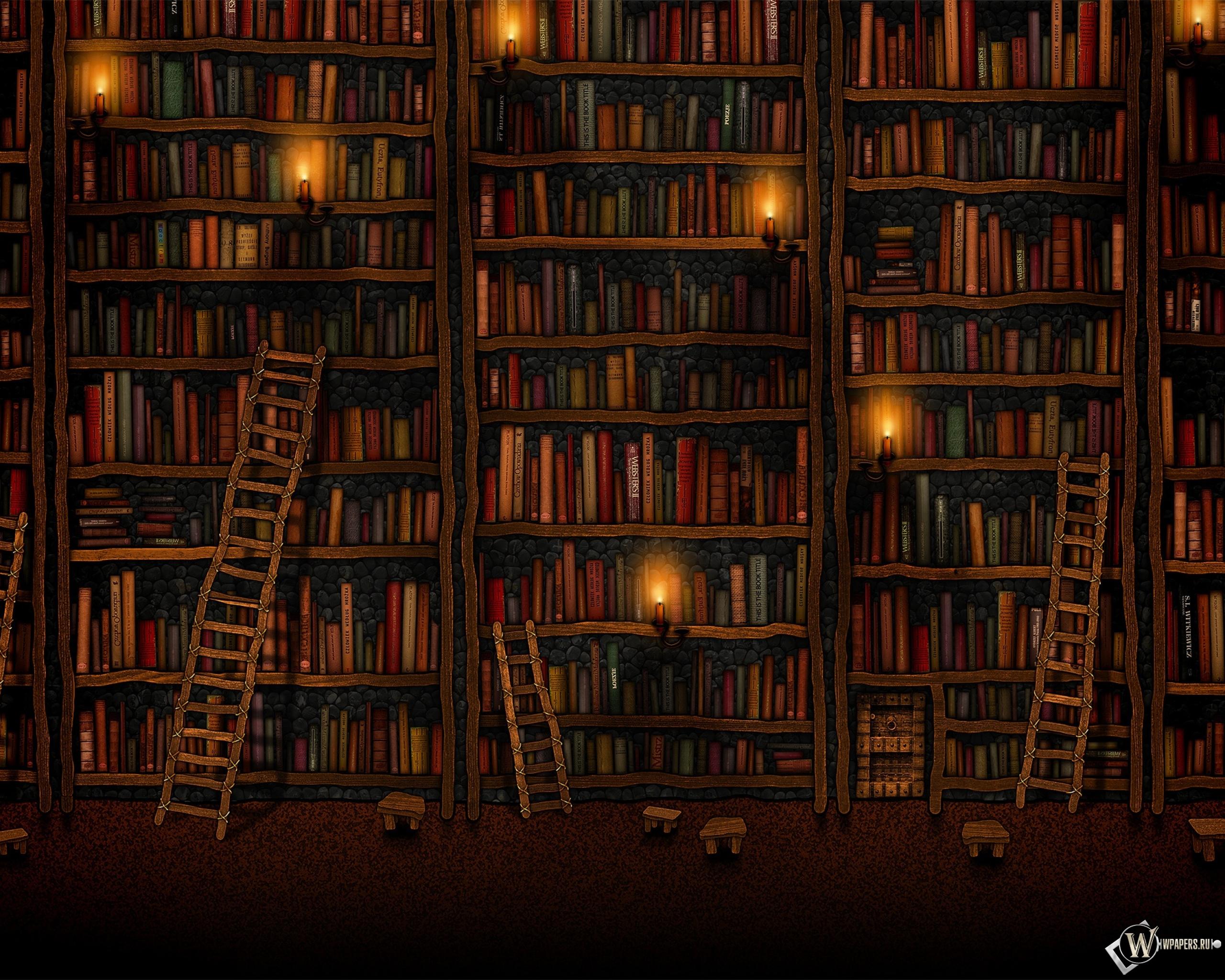 Как выбрать книгу для чтения тест
