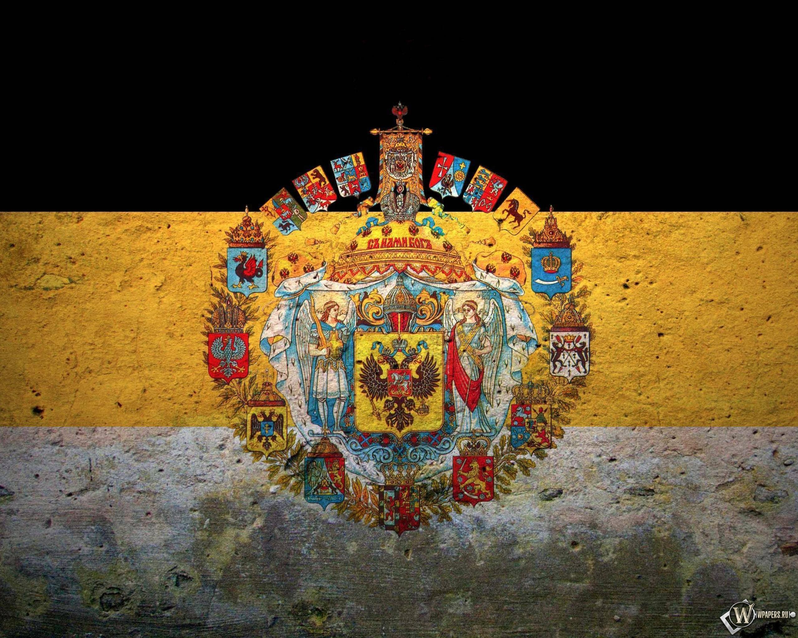 Член в стене русское 13 фотография
