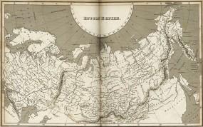 Обои Карта Российской империи: Россия, Карта, Разное