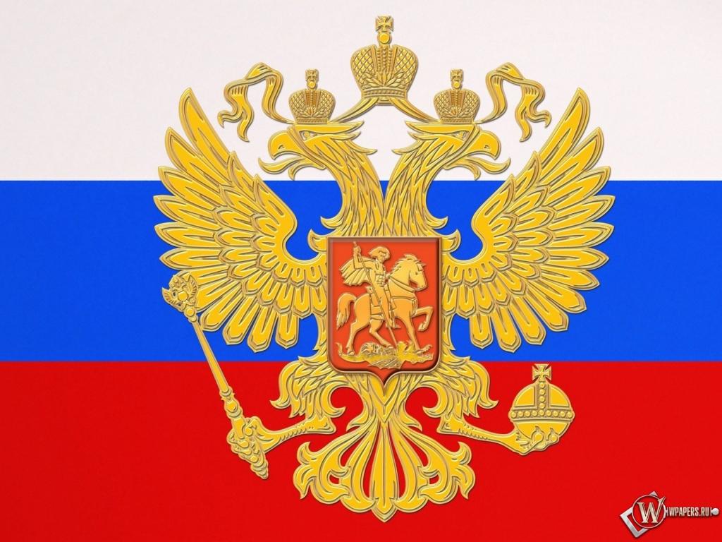 Флаг россии 1024x768