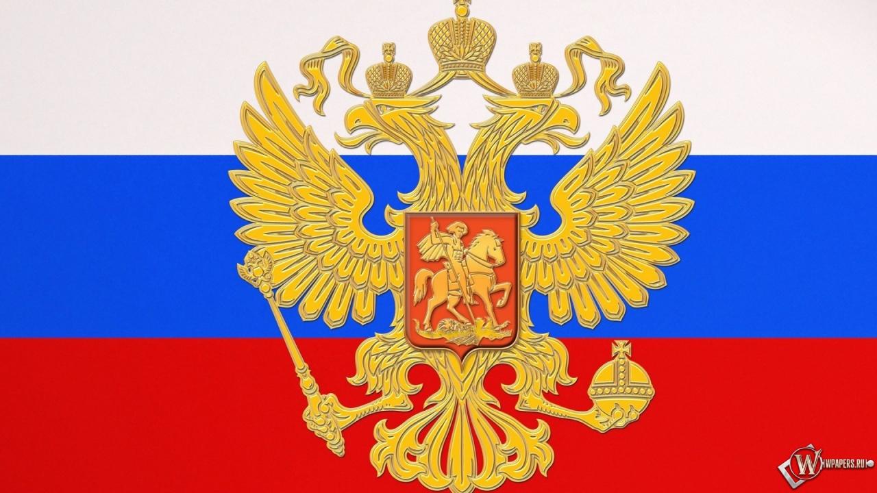 Флаг России 1280x720