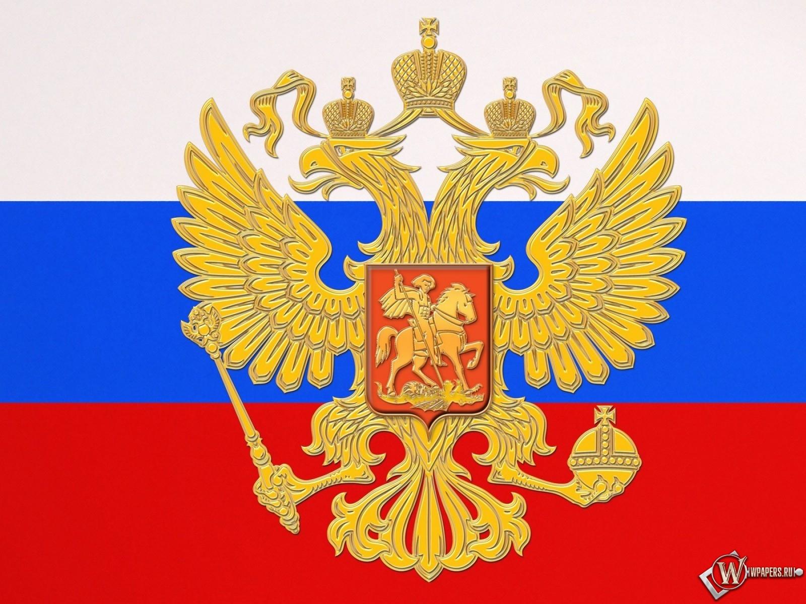 Обои флаг россии россия герб флаг