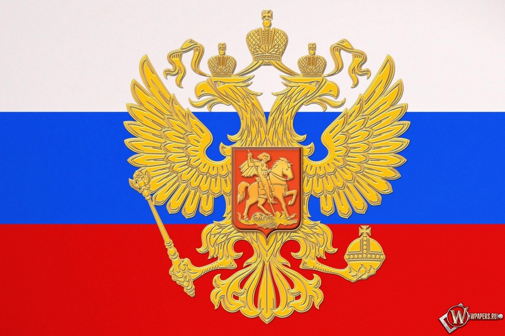 Флаг России 1920x1280