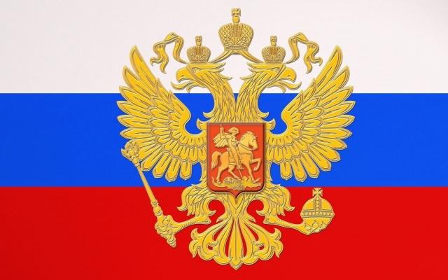 Россия герб флаг триколор разное