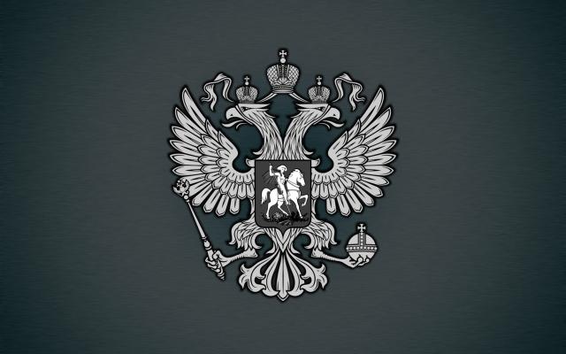 Обои герб россии