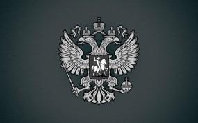 Обои Герб России: Россия, Герб, Разное