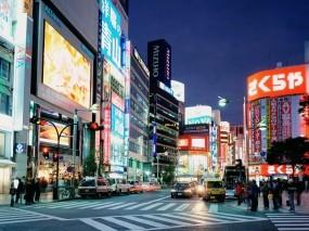 Обои Токио Япония: Вечер, Япония, Токио, Города