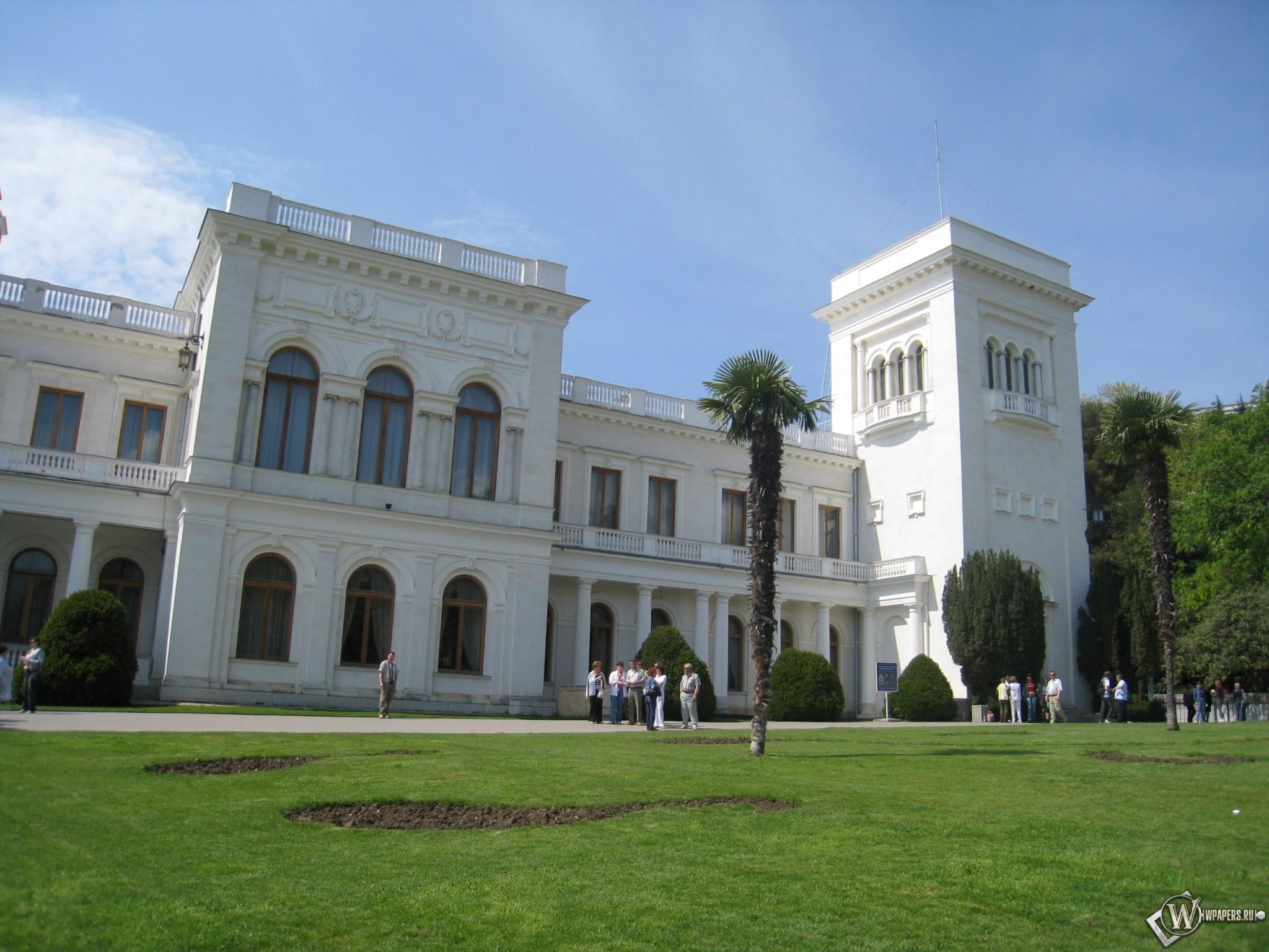 Ливадийский дворец 2048x1536