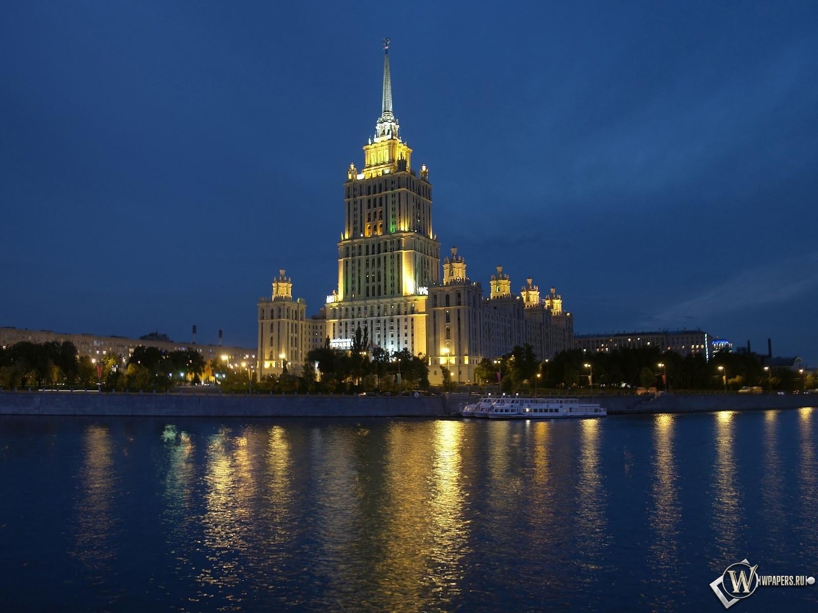 Гостиница Украина Москва 1600x1200