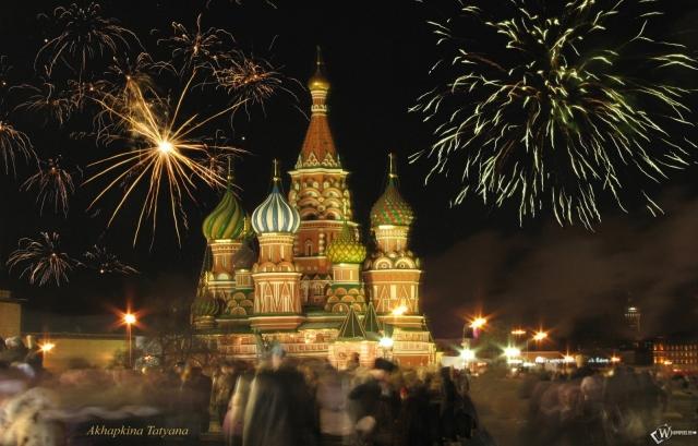 Москва Салют на площади