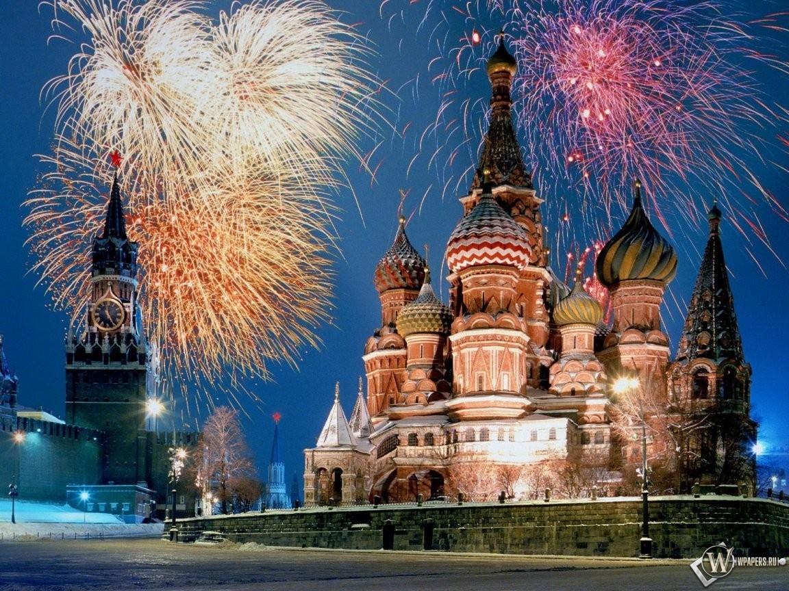 Москва Праздничный салют 1152x864