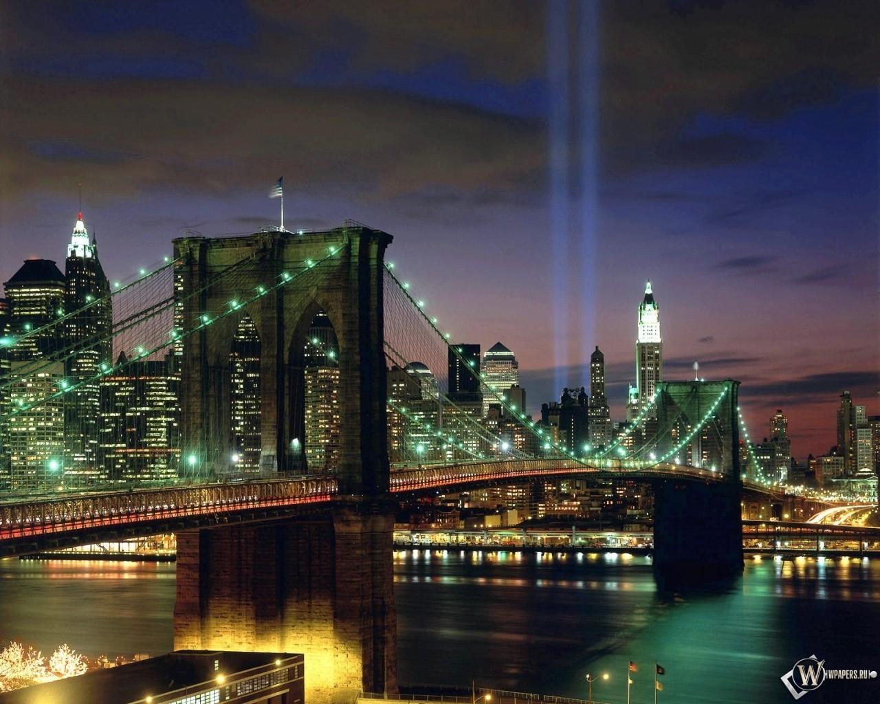 Tribute in Light - New York City 1280x1024