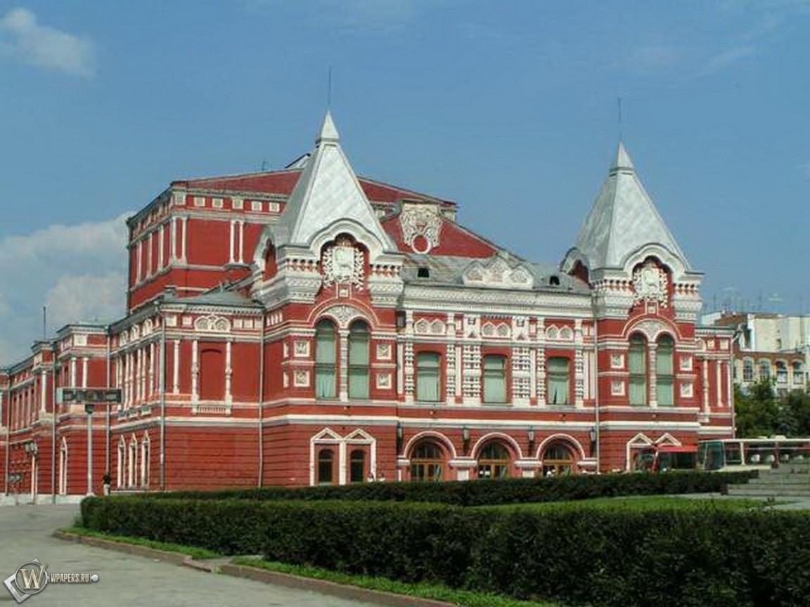 Драматический театр Самары 1152x864
