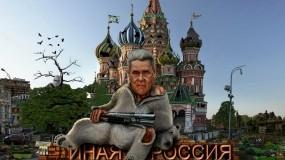 Обои Иная Россия: Москва, Разруха, Собянин, Фэнтези