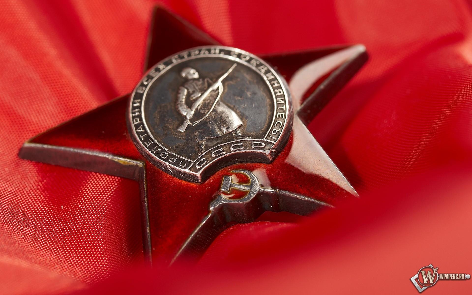Медаль 1920x1200