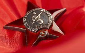 Обои Медаль: СССР, Звезда, 9 мая, День Победы, Медаль, Награда, День победы