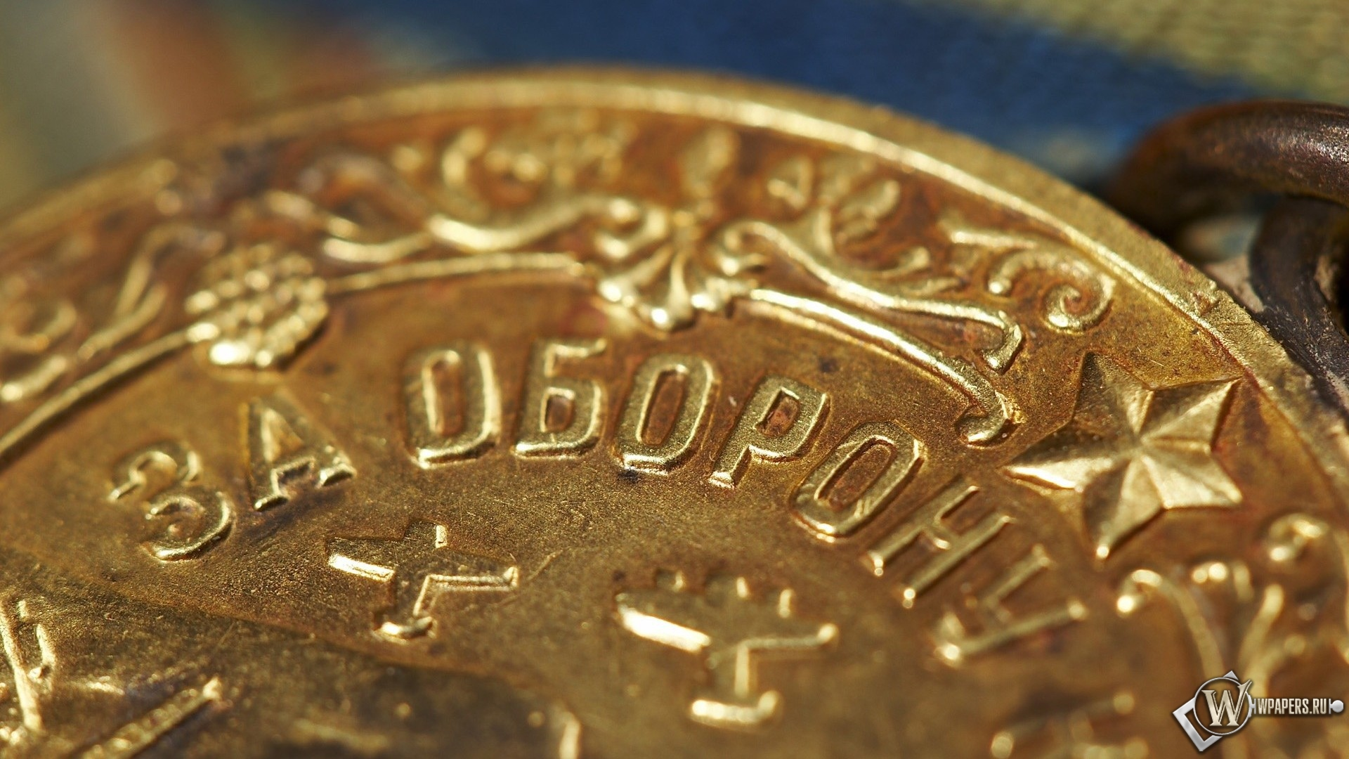 Медаль ЗА ОБОРОНУ 1920x1080