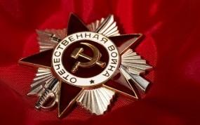 Обои Орден: Награда, Орден, Гордость, День победы