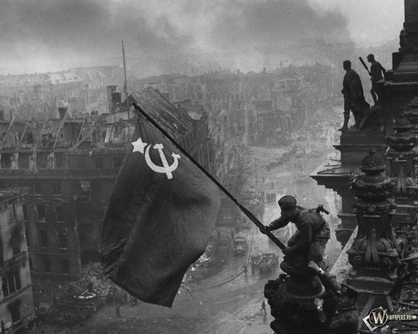 Над рейхстагом ссср 9 мая день победы