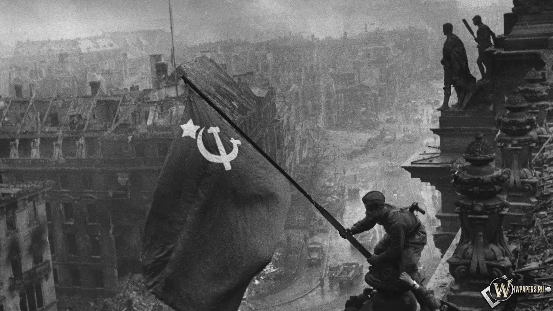 Обои, флаг над рейхстагом, ссср, 9 мая
