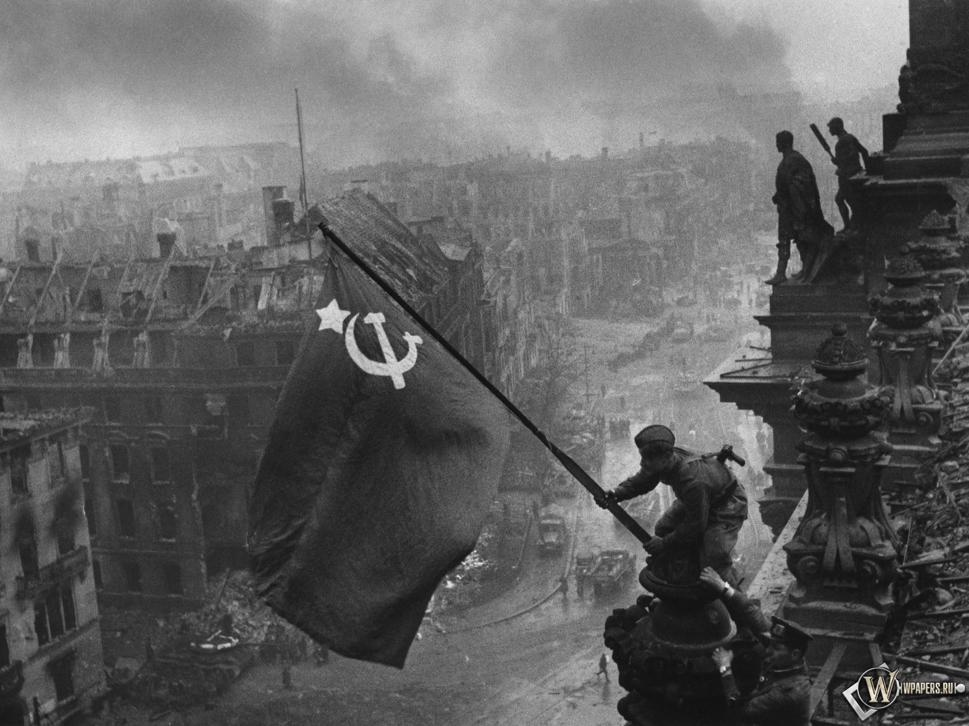 Флаг над Рейхстагом 1920x1440