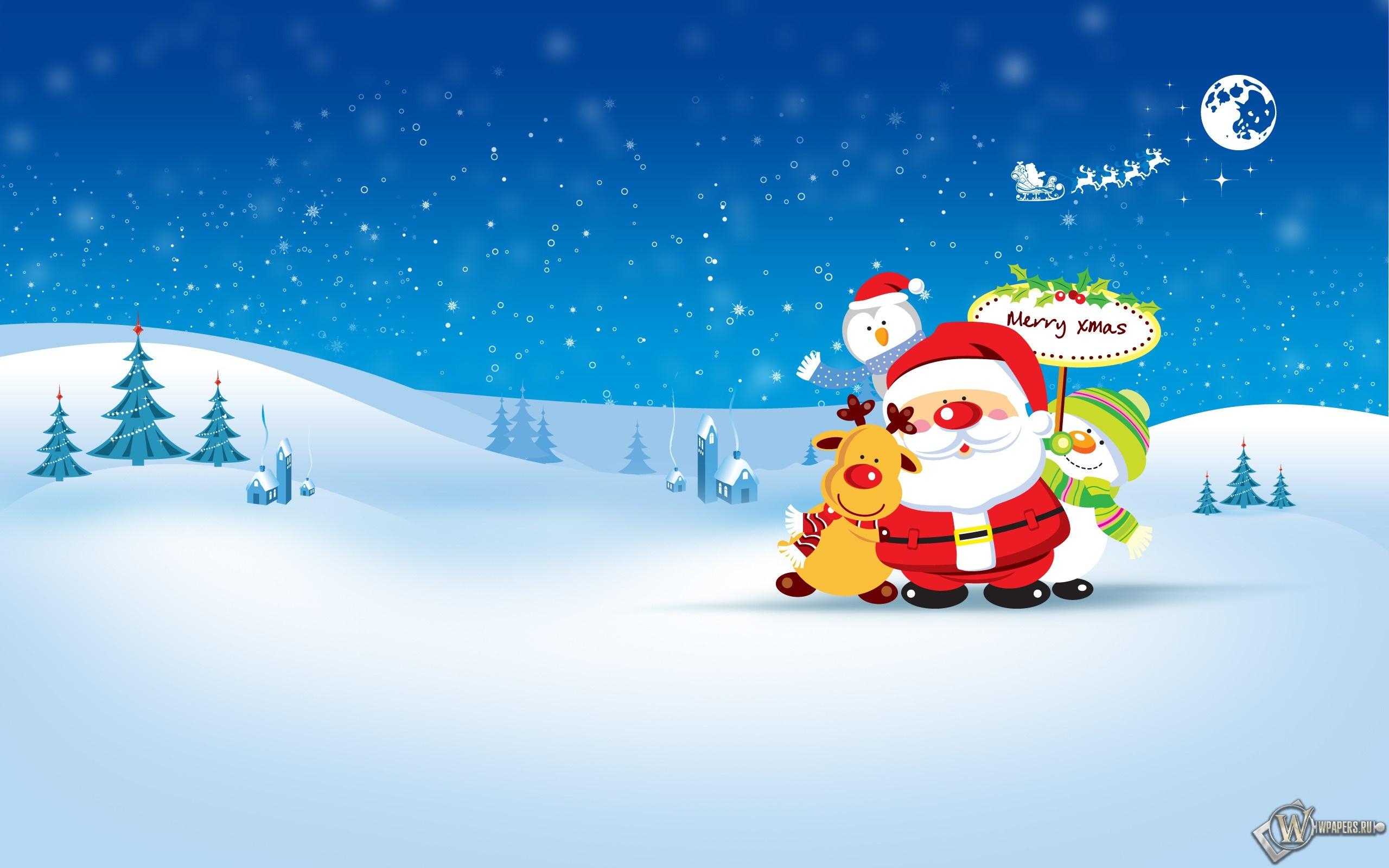 Санта с друзьями 2560x1600