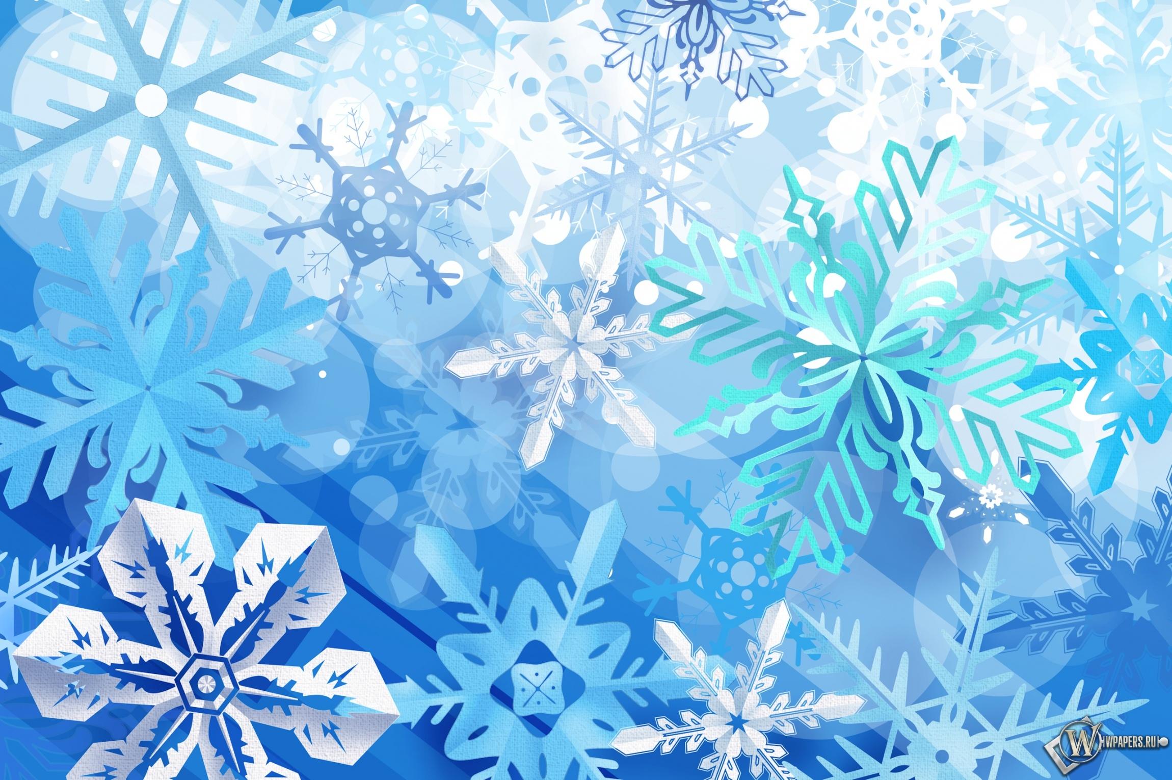 Снежинки 2300x1530