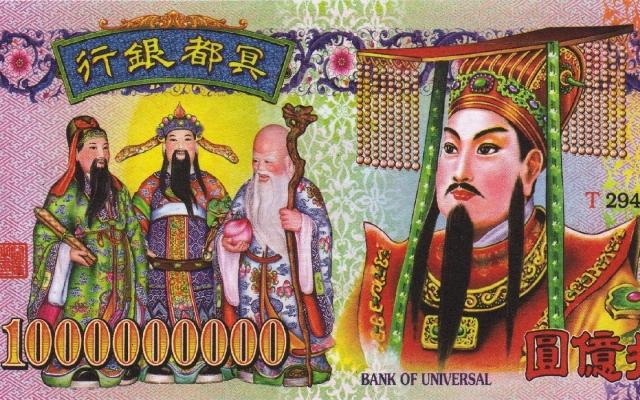 Банкнота Бангкока