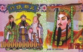 Обои Банкнота Бангкока: Деньги, Купюра, Таиланд, Деньги