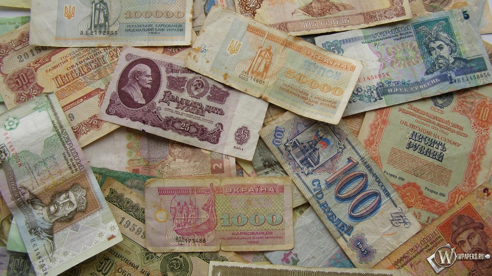 Бумажные деньги ссср 1600x900