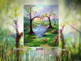 Обои Любовь: Деревья, Любовь, Озеро, Пара, Настроения