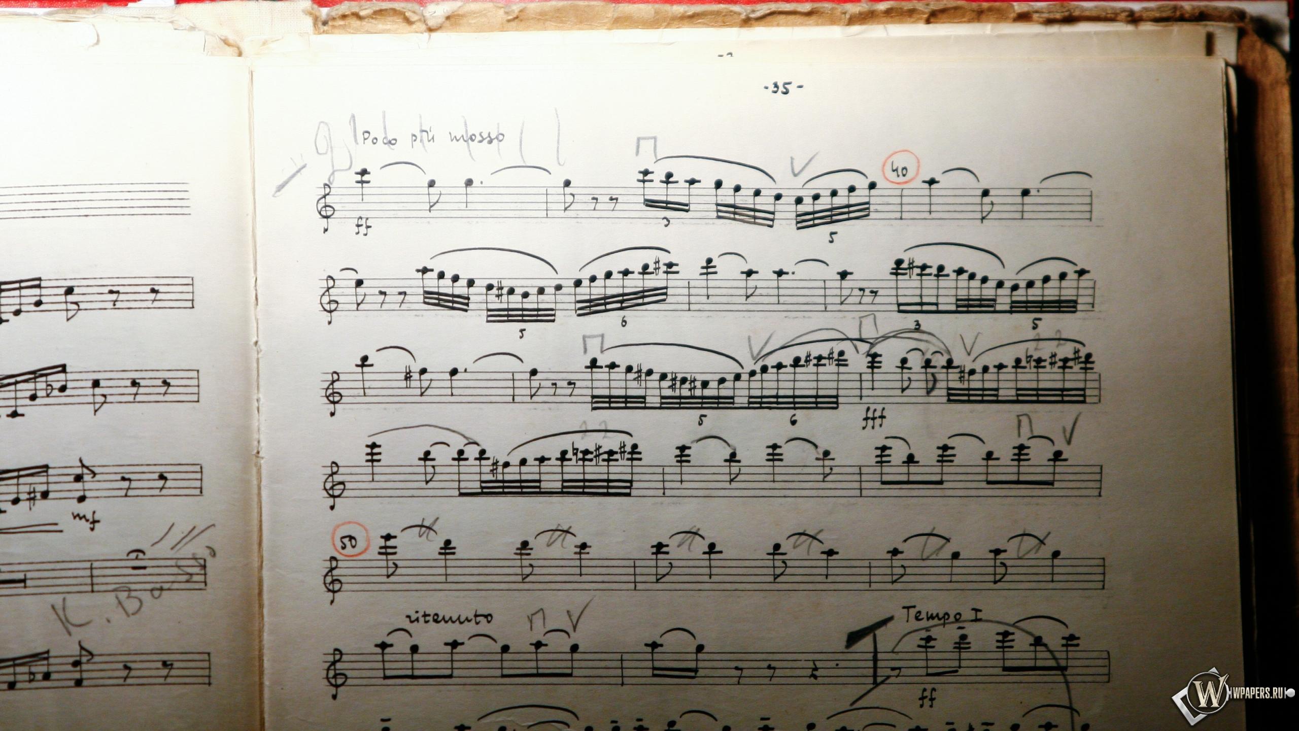Обои ноты ноты тетрадь стан 2560x1440