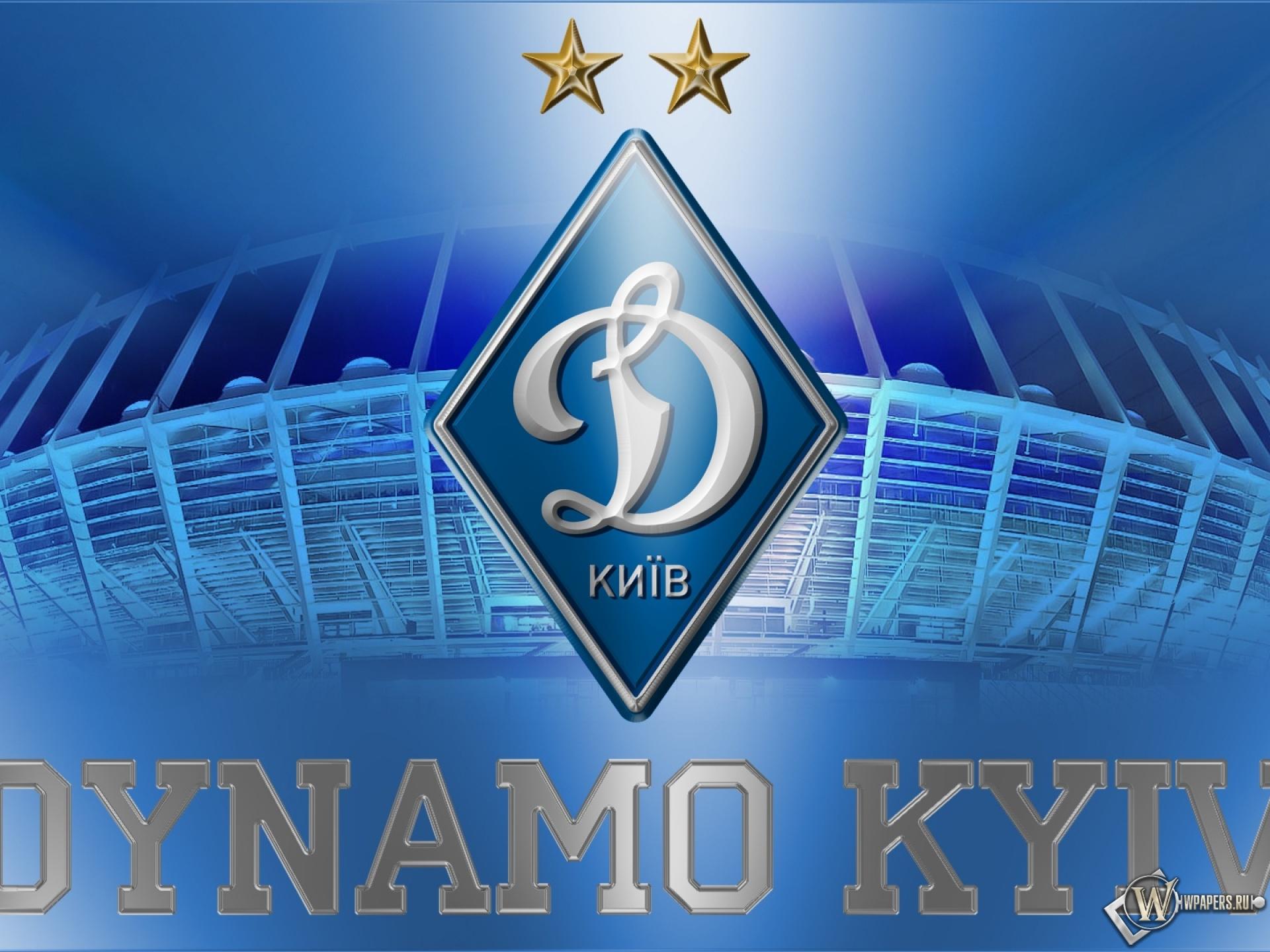 Динамо киев спорт футбол динамо