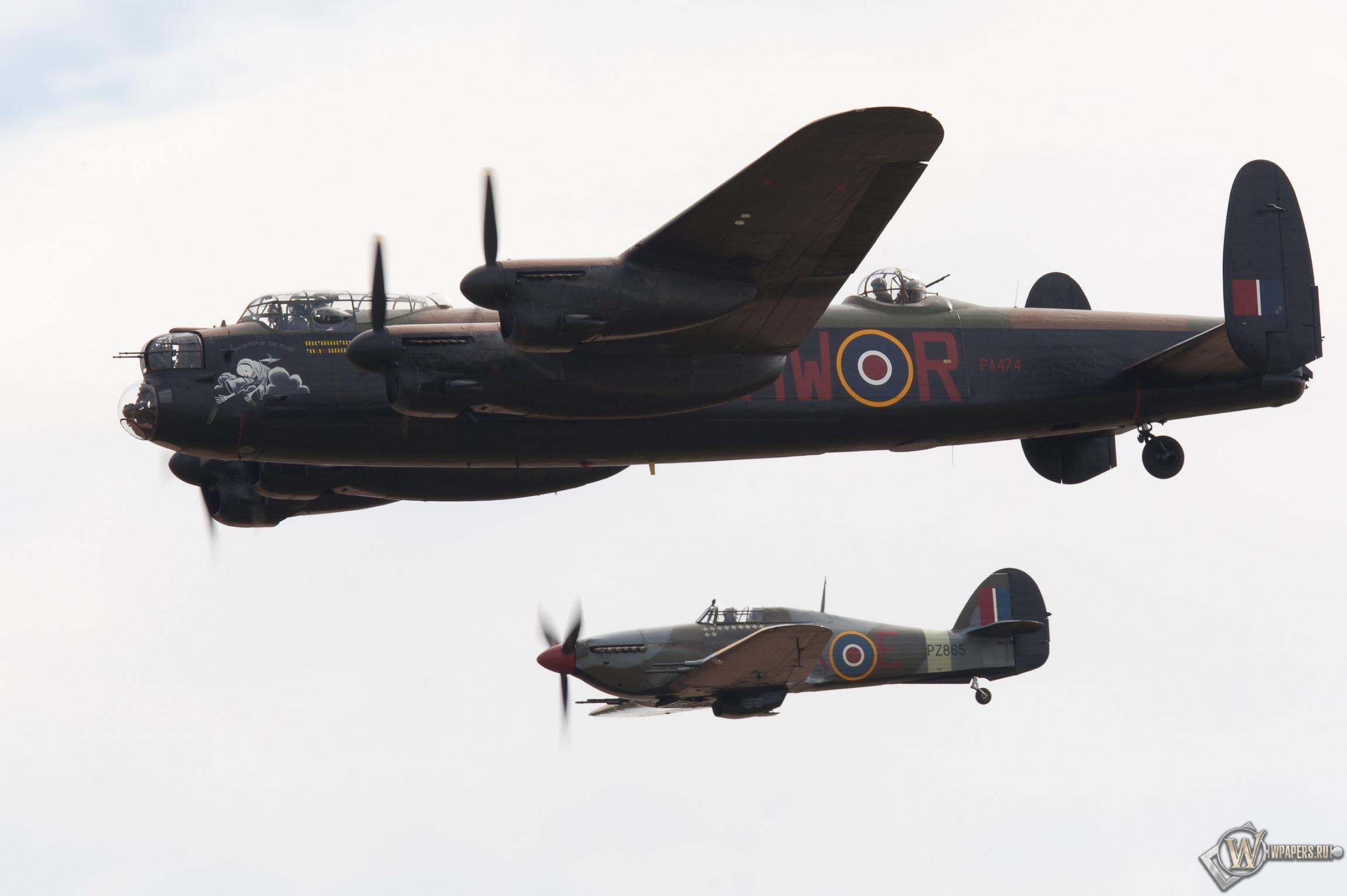 Британский бомбардировщик Avro-Lancaster И Hawker-Hurricane 2300x1530