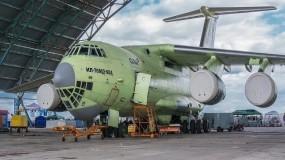 Обои Ил-476: Самолёт, Оружие, Самолеты