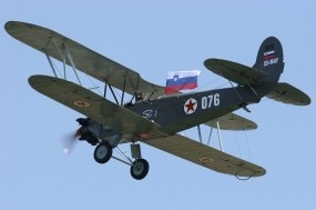 Обои Polikarpov U-2LNB: Самолёт, Авиация, Самолеты