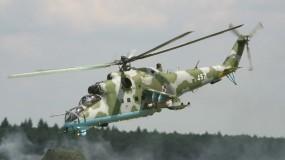 Обои Ми-24: Вертолет, Полёт, Вертолёты