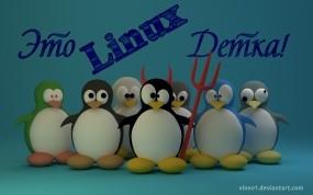 Обои это линукс детка: Linux, Пингвины, Unix