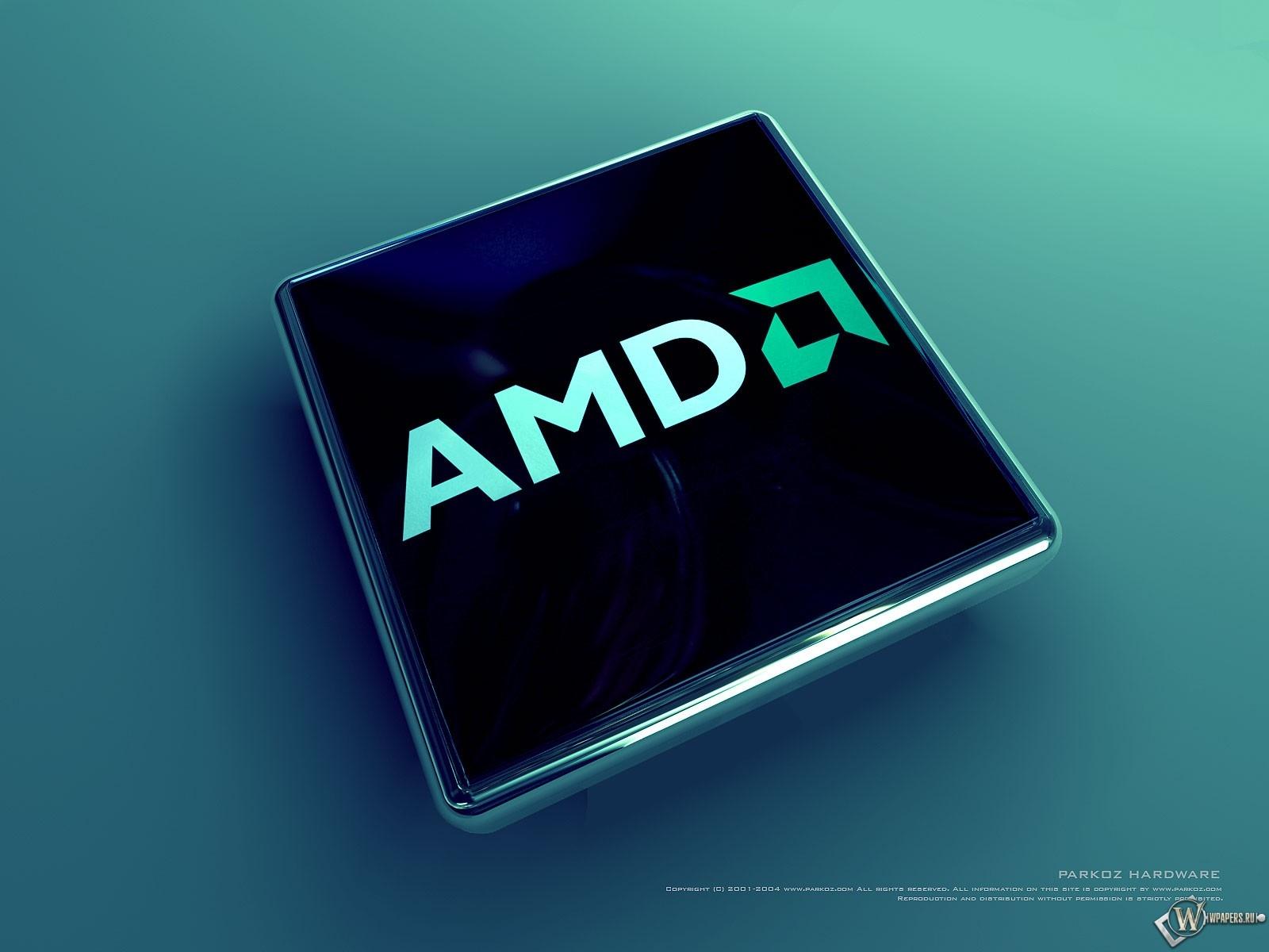 AMD 1600x1200