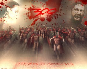 Обои 300 спартанцев: Спарта, Фильм, Спартанцы, 300 спартанцев, Леонид, Фильмы